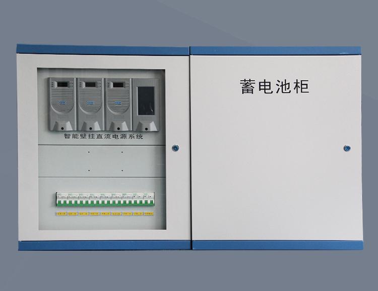 GZDW-38AH壁挂直流电源