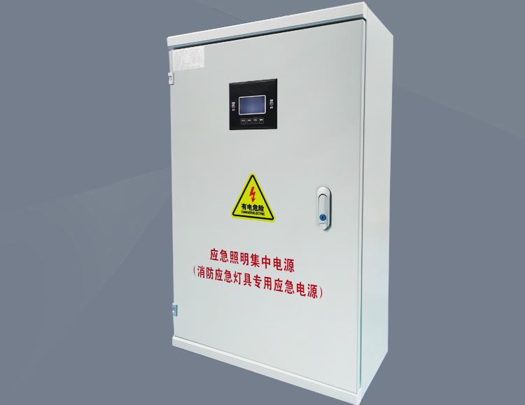 应急照明集中电源控制箱正面图