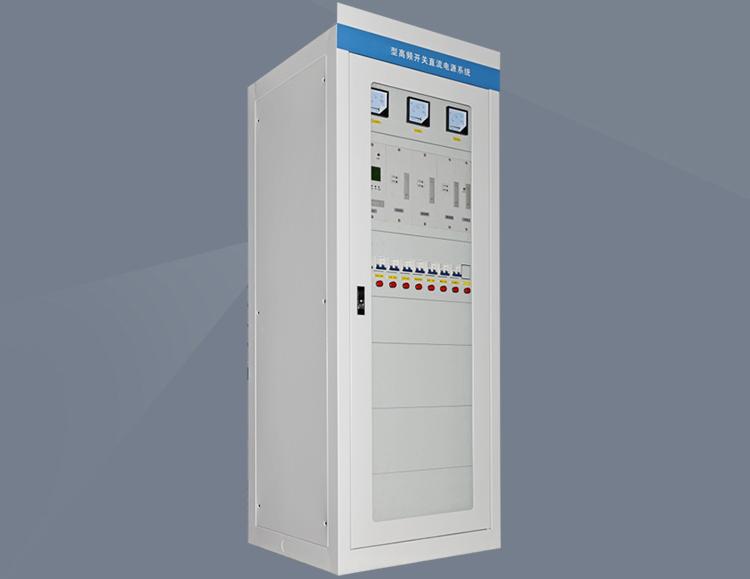 GZDW33-65AH直流屏充电柜