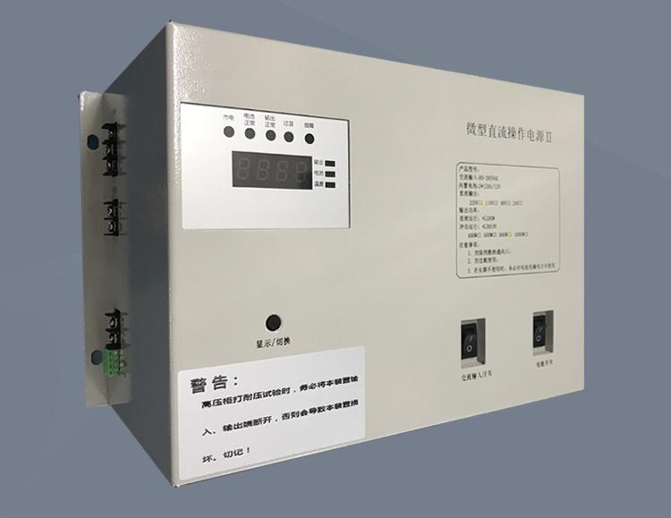 UP5N微型直流电源