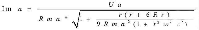 人体触电的分析公式