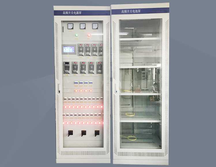 GZDW33-80AH/110V直流屏