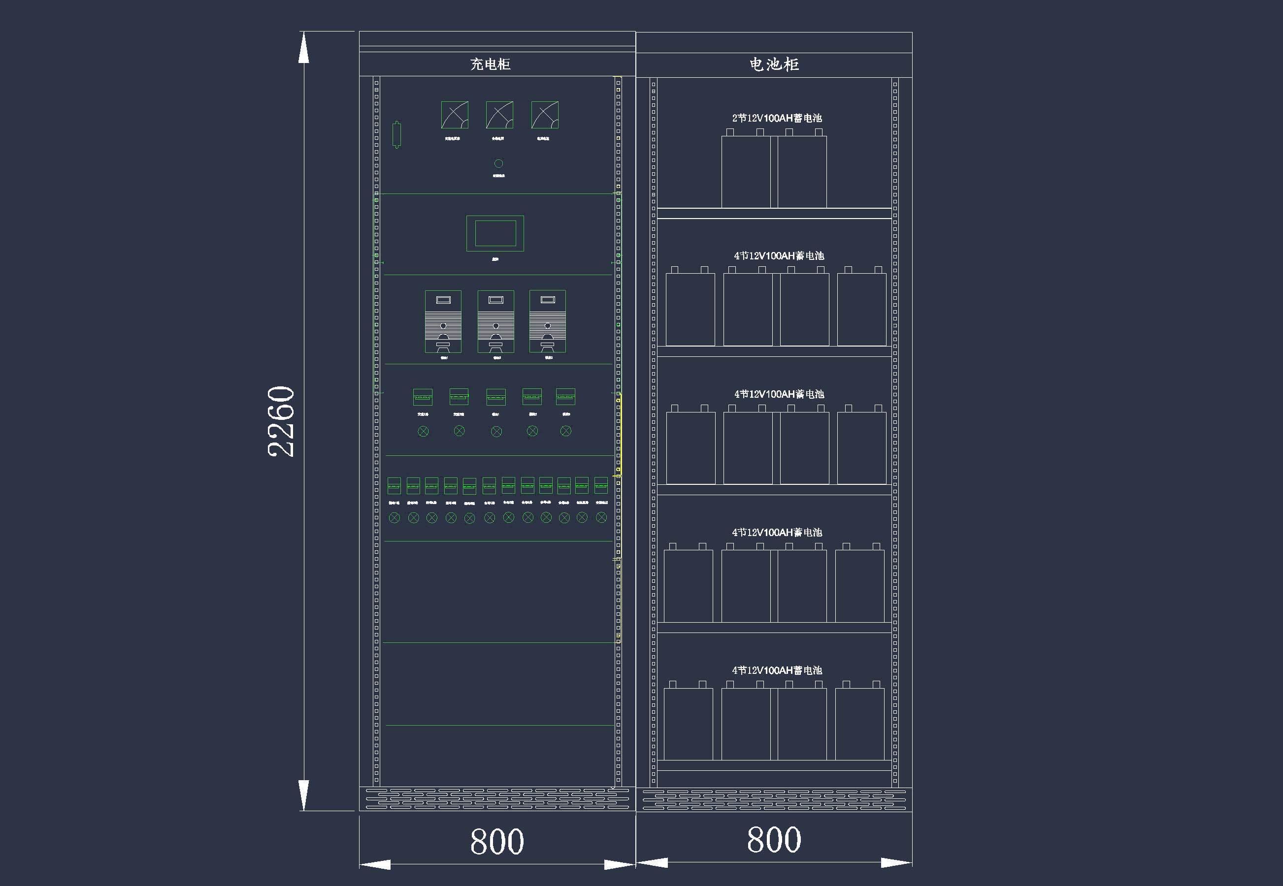 GZDW-100AH交直流一体化电源原理图