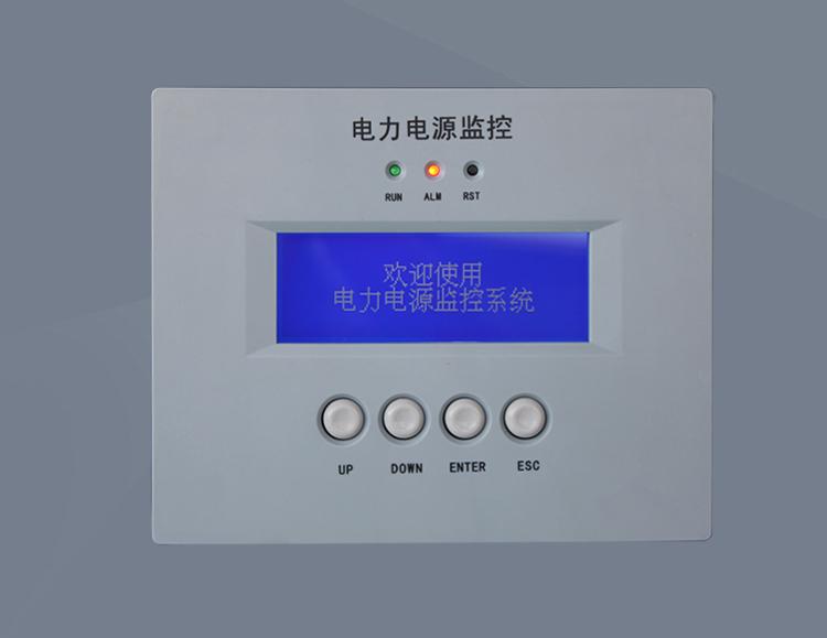 直流电源监控模块