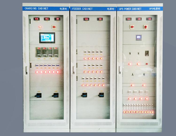 变电站直流电源系统