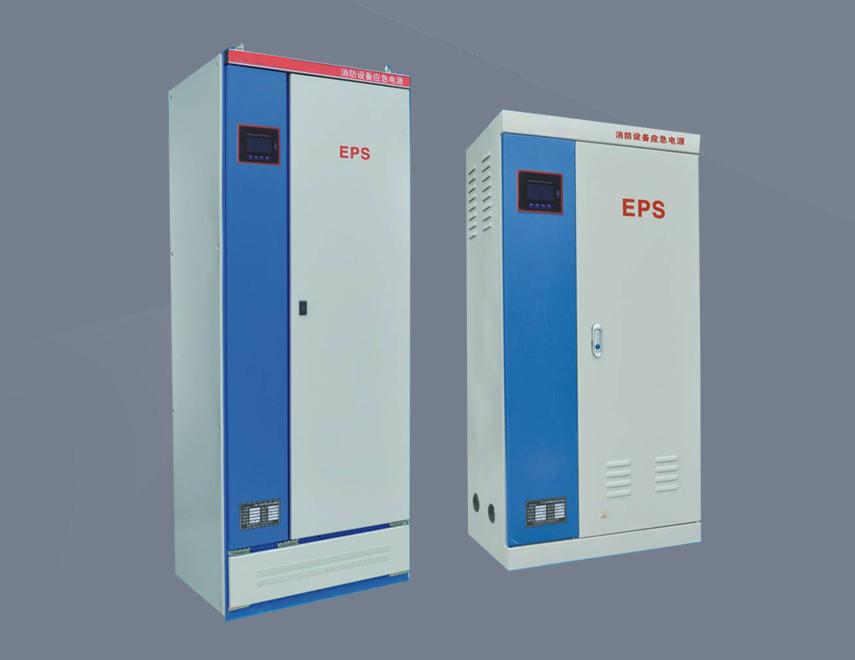 EPS应急电源装置