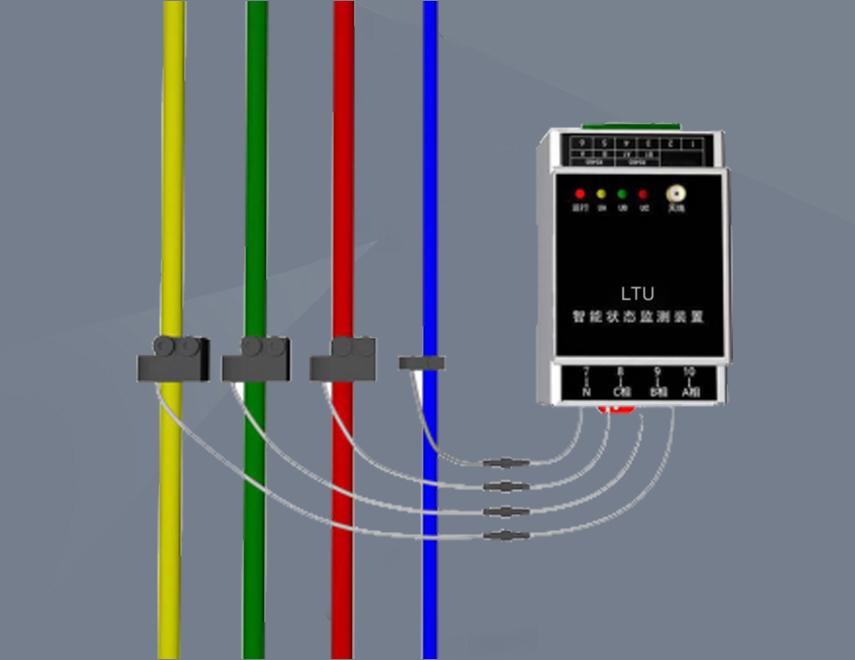 三相LTU分路监测单元