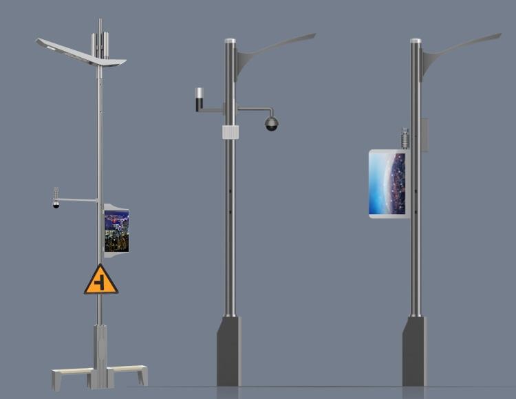 商业步行街智慧灯杆