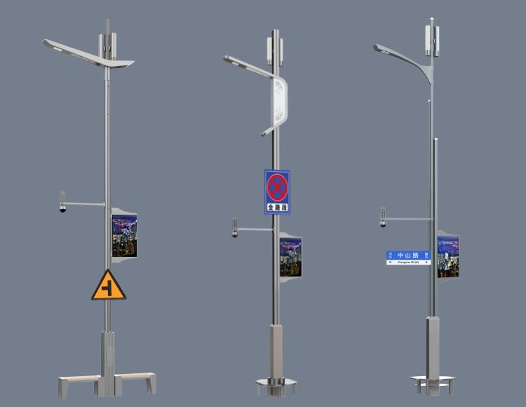 多功能智慧灯杆