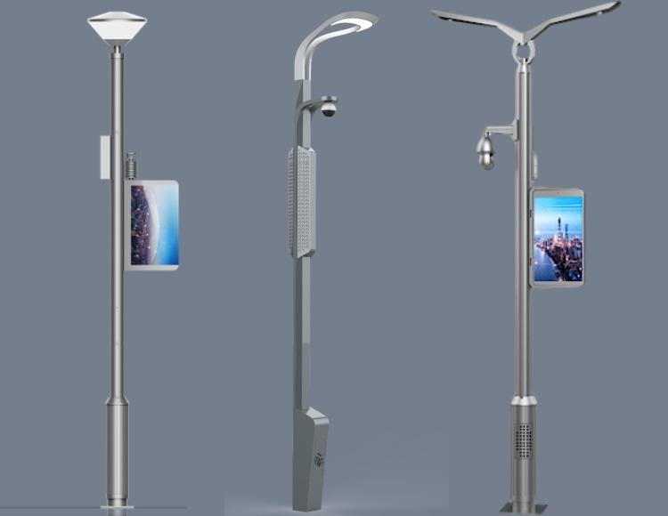 庭院智慧灯杆系统
