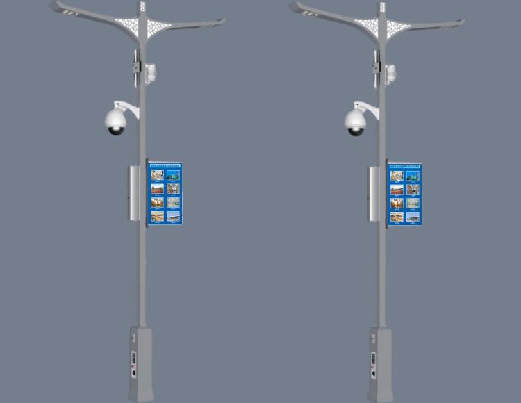 古镇智慧灯杆系统